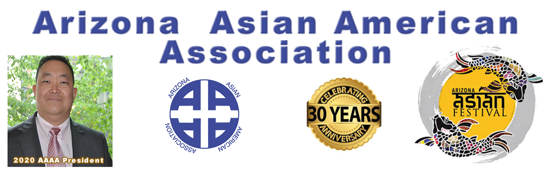Arizona Asian American Association